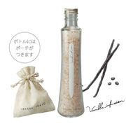 GRASSE TOKYO フレグランスソルト(浴用剤) 360g Fragrance Salt グラーストウキョウ