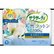サラサーティコットン100 グリーンガーデンの香り 【 小林製薬 】 【 生理用品 】