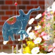 カラフルインダーサンキャッチャー【型番号by17-1】※3個単位で発注