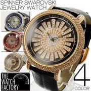 【CITIZEN MIYOTAムーブメント】回転スワロフスキー・スピナー腕時計