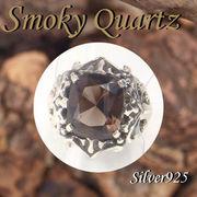 �傫���T�C�Y / 11-0182  �� Silver925 �V���o�[ �����O �X���[�L�[�N�H�[�c 23��  N-402