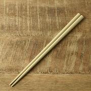カラフルスティック箸 ベージュ