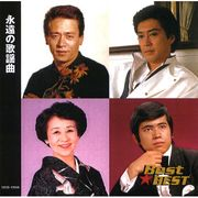 永遠の歌謡曲/12CD-1094A