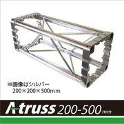 A-TRUSS200�V���[�Y