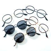 【2016 新作】 ボスリントン メガネ / サングラス メンズ レディース 眼鏡 伊達 ウェリントン ボストン