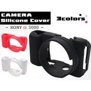SONY(ソニー) α5000 カメラシリコンカバー