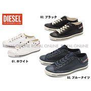 【ディーゼル】 Y00637-PR052 エクスポージャー 4 ロー W 全3色 レディース