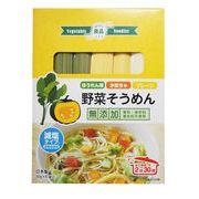 【即納】良品【良品野菜そうめん (ほうれん草・かぼちゃ・プレーン)】30g×6袋入り