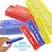 【売れ筋商品】カラーSWAN ハーモニカ 16ホールズ 楽器 音楽 演奏 スワン 知育 玩具