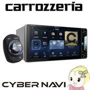 AVIC-CW900 パイオニア カロッツェリア 7型ワイド サイバーナビ