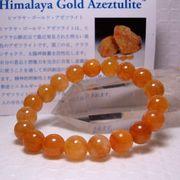 ヒマラヤ・ゴールド・アゼツライトブレスレット10mm