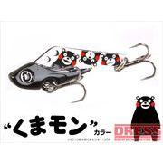 【DRESS】LD-DP ドレパンミニ くまモンカラー☆釣り/フィッシング/釣具/アウトドア