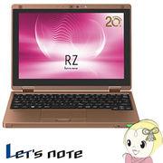 CF-RZ5WFMQR �p�i�\�j�b�N Let's Note 10.1�C���` �i�E�H�[���S�[���h&�J�b�p�[�AOffice���ځALTE�Ή��E