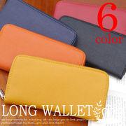 長財布 ラウンドファスナー 札入れ 小銭入れ レザー調 財布◆A-006-A-2