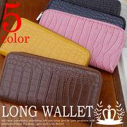 長財布 ラウンドファスナー 札入れ 小銭入れ クロコチョウ調型押し 財布◆A-006-A-3