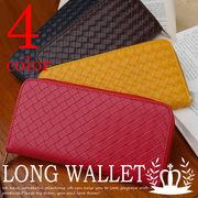 長財布 ラウンドファスナー 札入れ 小銭入れ メッシュ調型押し 財布 ◆A-006-A-5