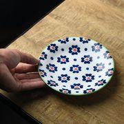 【特価品】16.2cmレトロパターンフラワー皿[B品][美濃焼]