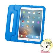 PDA-IPAD95BL �T�����T�v���C 9.7�C���`iPad Pro/iPad Air 2�Ռ��z��P�[�X