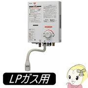 RUS-V561WH-LP �����i�C �K�X���������� �v���p���K�X�p