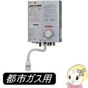 RUS-V560SL-13A �����i�C �K�X���������� �s�s�K�X�p