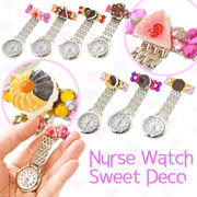 【デコ 時計 ナースウォッチ】ナースウォッチ スイーツデコ 7種 懐中時計 看護士 医療 ハンドメイド