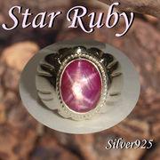 大きいサイズ / 111-0030  ◆ Silver925 シルバー リング スター ルビー 21号