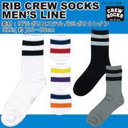 【新作】【メンズソックス 靴下】リブクルーソックスメンズライン スポーツ 古着 カジュアル ストリート