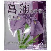 入浴剤 香の湯(日本古来の季節風呂)・菖蒲/日本製  sangobath