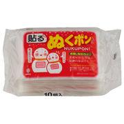 使い捨てカイロ 貼るぬくポン 衣類に貼るカイロ10個入/日本製   sangost