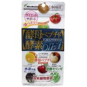 酵母ペプチド+酵素ダイエット 60回分