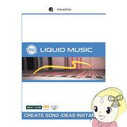 �f�B���Q���g Liquid Music Liquid-Music