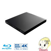 LBD-PUC6U3V Logitec ポータブルブルーレイドライブ USB3.0 BD編集再生書込ソフト付き ブラック