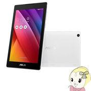 Z170C-WH16 ASUS 7型タブレット ZenPad C7.0 Wi-Fiモデル ホワイト
