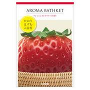 入浴剤 アロマバスケット・ストロベリー /日本製  sangobath