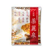 薬用入浴剤 薬麗泉(アルカリ温泉成分)  /日本製