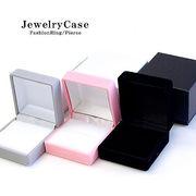 【売れ筋】 ◆リングケース/アクセサリーケース/指輪入れ♪ネーム入れOK〔BOX-F63〕