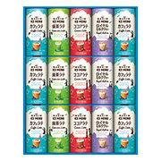 AGF〈マキシム〉アイスメニューアソートギフト 定価3000円が750円!