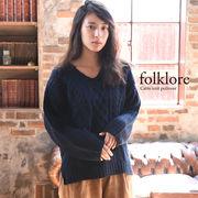 ◆[folklore]ケーブルVネックニットプルオーバー◆422884
