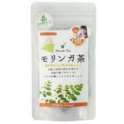 モリンガ茶(ティーパック) 10包
