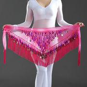 激安!!ベリーダンス衣装◆ヒップスカーフ◆ベルト◆コスチューム◆ビーズ&コイン◆タッセル