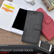 <スマホ・7用> iPhone 7用ストレートレザーデザインスタンドケースポーチ