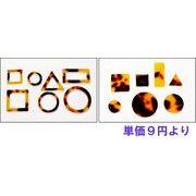 【アクリル製】べっ甲パーツ 幾何パーツ(単価18円より) 両面研磨&ツヤコーティング加工済