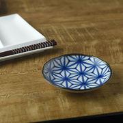 和ごころ 11.5cm豆皿 アサノ葉 日本の伝統模様[美濃焼]