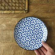 和ごころ 16cm取り皿 組亀甲 日本の伝統模様[美濃焼]