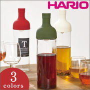 HARIO(ハリオ) フィルターインボトル FIB-75-OW/FIB-75-OG/FIB-75-R