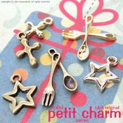 "★L&A Original Parts★Gold&金古美★かわいいチャーム♪125 ""petit charm"""