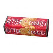 ブルボン バタークッキー