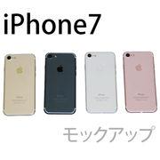 即納!新型iPhone7!【メール便送料無料】iPhone7 モックアップ /ダミー/展示用】IPH-07-109