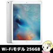 Apple 12.9インチ iPad Pro Wi-Fiモデル 256GB ML0U2J/A [シルバー]