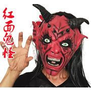 プルオーバー マスク 赤面鬼 ハロウィン衣装/コスチューム/コスプレcosplay/大人用